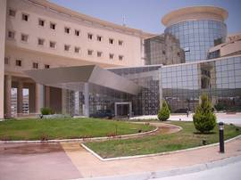 Egyptian Airforce Hospital - Caire