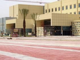 Najaf Teaching Hospital
