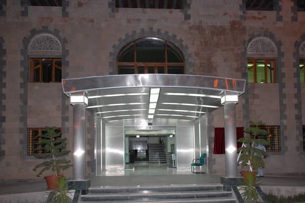 Al Ordi Hospital, Außenansicht