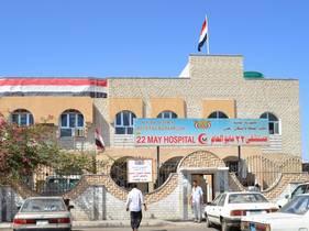 22-May-Hospital Aden