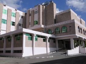 Cardiac Center Sanaa
