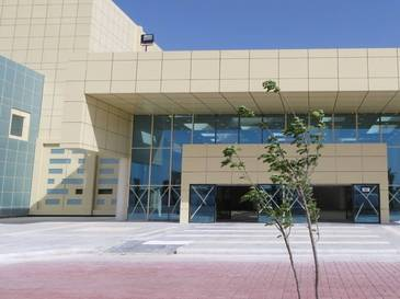 Hospital Najaf, view from the outside